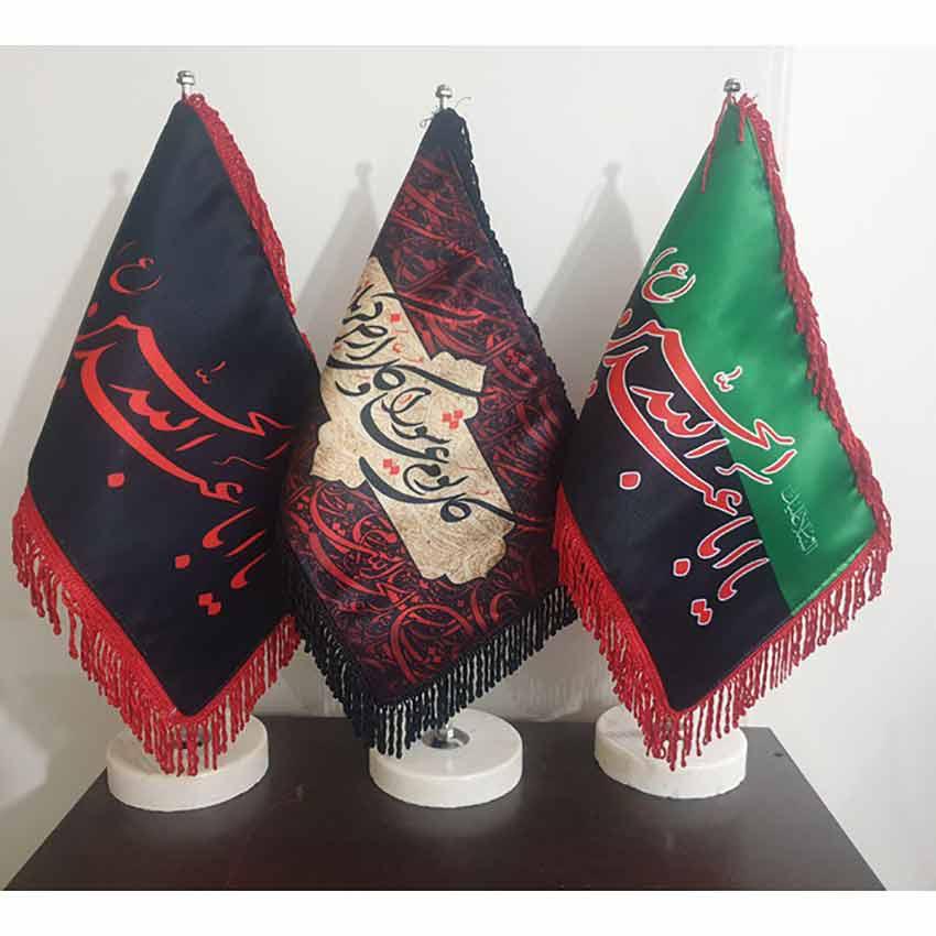 انواع پارچه پرچم